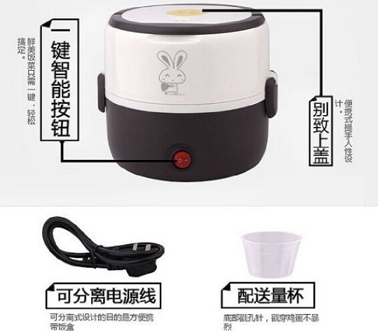 harga rice cooker mini