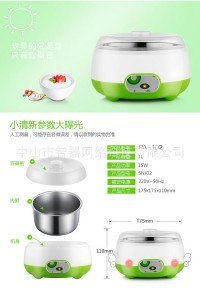 Yogurt Maker Mesin Pembuat Yogurt
